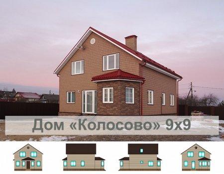 Dom Kolosovo1