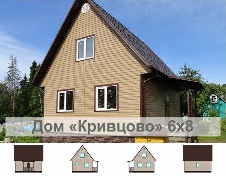 Dom Krivcovo11