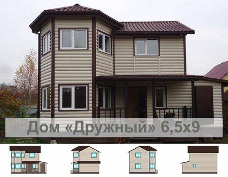 Dom Drujnui1