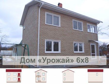 Dom Urojai1