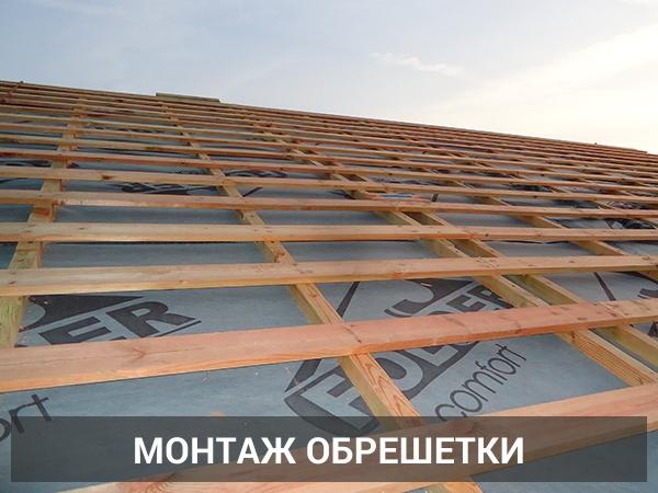 Клеем штукатурить фасад можно плиточным ли дома